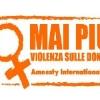 Il calendario Toscani ritenuto offensivo della dignità della persona