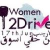 La rivolta delle donne saudite